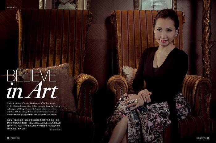Precious Magazine-1