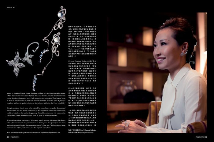 Precious Magazine-3