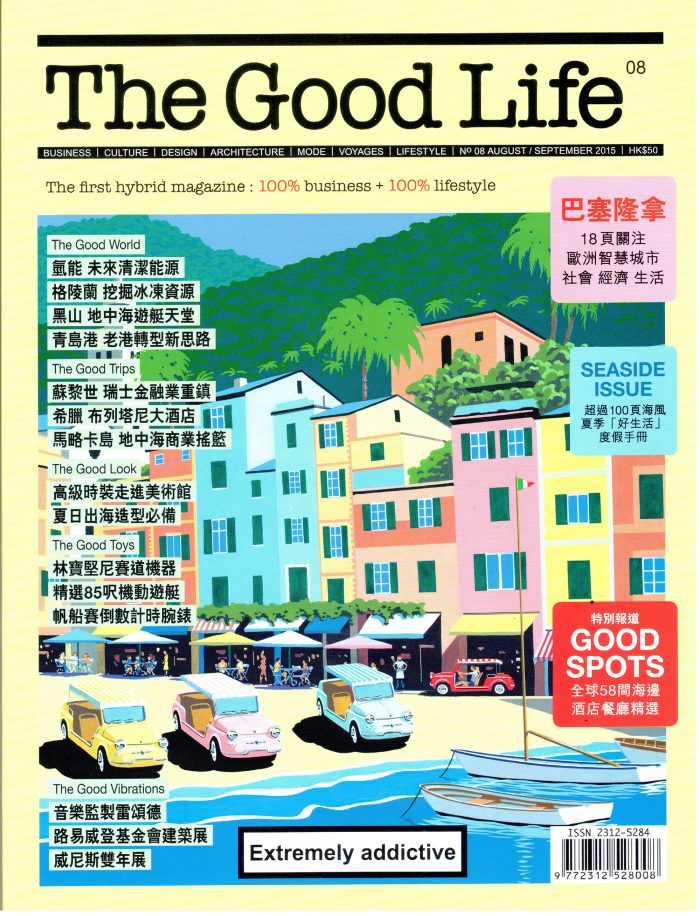 THE GOOD LIFE_2015AUGSEP_COVER