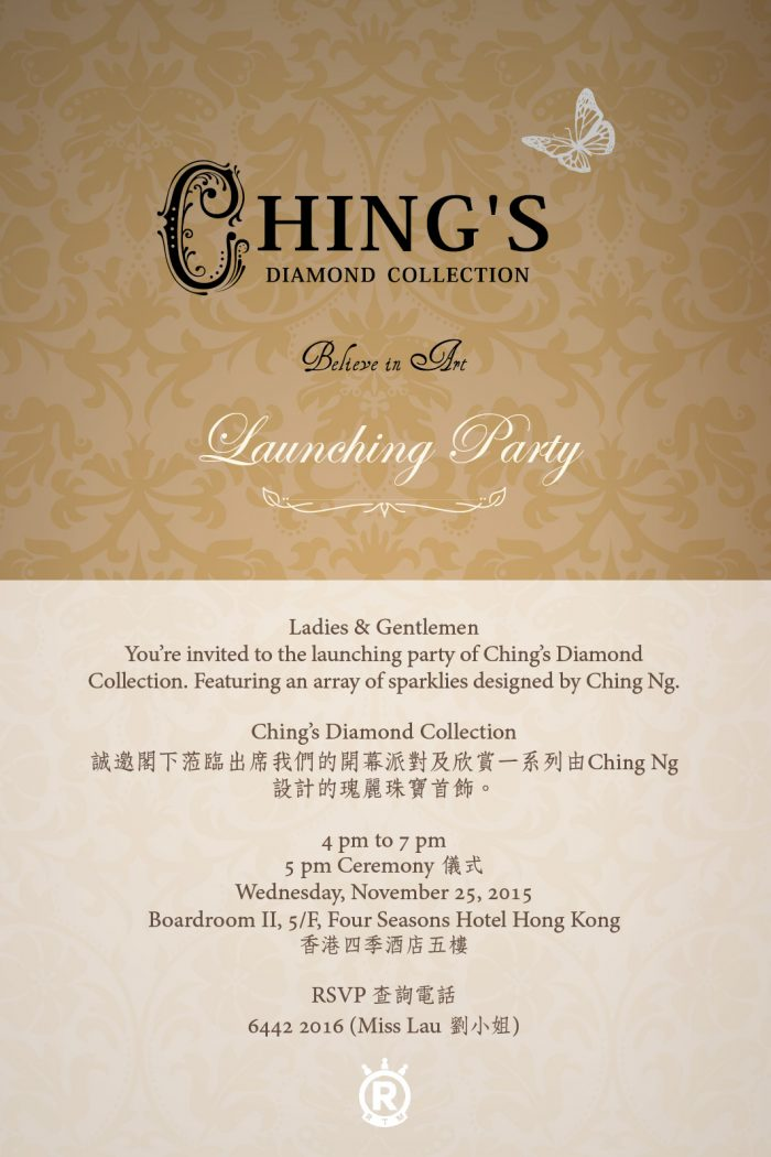 Chings Diamond Collection Invitation Card